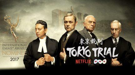 TokyoTrial_emmy-nominee